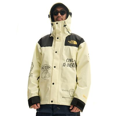 TheNorthFace The North Face Herren Brain Dead Mountain Jacke Tender Yellow Größe L Men